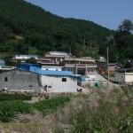 5.군화마을
